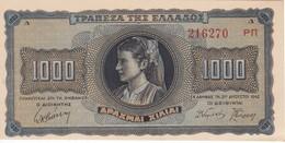BILLETE DE GRECIA DE 1000 DRACMAS DEL AÑO 1942 SIN CIRCULAR-UNCIRCULATED  (BANKNOTE) - Grecia
