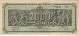 BILLETE DE GRECIA DE 2000 DRACMAS DEL AÑO 1944 EN CALIDAD EBC (XF)  (BANKNOTE) - Grecia