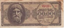 BILLETE DE GRECIA DE 500000 DRACMAS DEL AÑO 1944  (BANKNOTE) - Grecia