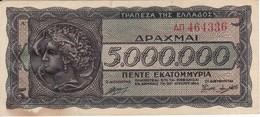 BILLETE DE GRECIA DE 5000000 DRACMAS DEL AÑO 1944  (BANKNOTE) - Grecia