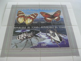 Chad-1996-fauna Flora-butterfly,insect-MI.1391-94 - Chad (1960-...)