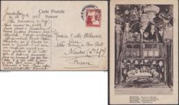 Jerusalem 1928 - Israel Palestine Postcard Send To France - British Mandate - Palestine
