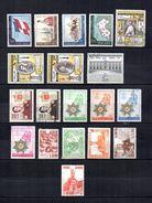 Perú   1958-60  .-   Y&T  Nº   138/141-142/145-146/147-148/151-152/156    Aéreos - Pérou