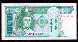 Mongolia-014 - (Immagine Campione) - 10 Tugrik - - Mongolia