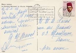 Marrakech Ppal 1972 - Flamme Mettez Vos Fonds CEN ... - Morocco (1956-...)