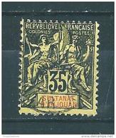 Colonie Timbres D´anjouan De 1900/07  N°17 Oblitéré - Oblitérés