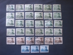 EGYPTE EGITTO مصر EGYPTE 1947 -1948 Issues Of 1939 But With Portrait Altered - Used Stamps
