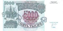 Russia - Pick 252 - 5000 Rubles 1992 - Unc - Russia