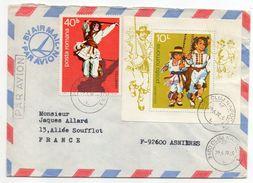 Roumanie-1978-Lettre De CLUJ-NAPOCA Pour ASNIERES-92(France)-Composition Timbres(danses)-cachet CLUJ - Cartas