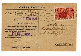 1936 Compagnie Parisienne De Distribution D'électricité. Relevé De Consommation - Métiers