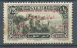 Syrie YT N°167 Merkas Surchargé Secours Aux Réfugiés Neuf/charnière * 2ND CHOIX - Syrie (1919-1945)