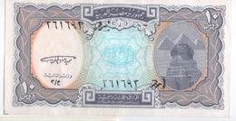 Billet / Egypte / / The Arab Republic Of Egypt / 10 Piastres /Date ?                       BILL168 - Egypt
