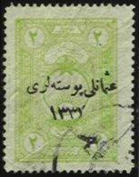 TURKEY, ANATOLIA, Sc 51, Used, Fine - 1920-21 Anatolia