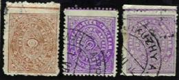 INDIA, TRAVANCORE, Yv 10, SG 22, Used, F/VF - Travancore