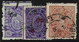 INDIA, TRAVANCORE, Yv O1, O4, O9: SG O3, O8, O15, Used, F/VF - Travancore