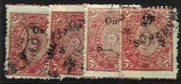 INDIA, TRAVANCORE, Yv O21, SG O59, Used, F/VF - Travancore