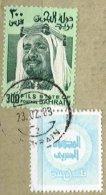 BAHRAIN, Sc 235, RA2, Used, F/VF, Cat. € 4,00 - Bahreïn (1965-...)