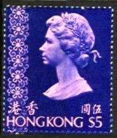 HONG-KONG, Yv 277, ** MNH, VF/XF - Hong Kong (...-1997)