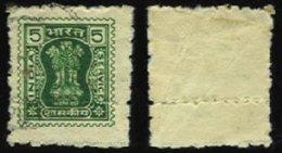 INDIA, Officials, O71, Used, F/VF - Dienstmarken