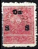 INDIA, TRAVANCORE, Yv O10, SG O18, Used, F/VF - Travancore