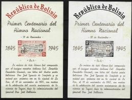 BOLIVIA, Souvenir Sheets, Yv Bk 3/4, * MLH, F/VF, Cat. € 8,00 - Bolivie
