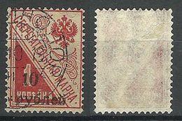 RUSSLAND RUSSIA 1919 Civil War Kuban Jekaterinodar Michel 13 O - Ukraine & West Ukraine