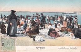 Bilhete Postal :  (Portugal)      Mattosinhos                 Ed Arnoldo Soares - Porto
