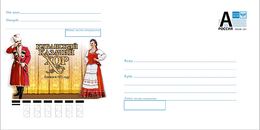 "2017-094 Russia Envelope Cover ""A"" The Kuban Cossack Choir. Music. Folk Costumes - Costumi"