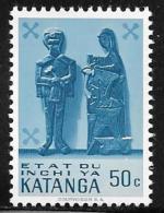Katanga, Scott # 54 MNH Wood Carving, 1960 - Katanga