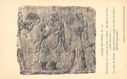EGYPTE  MUSEE DU CAIRE  LA REINE DE POUNT. BAS RELIEF DU TEMPLE DE DEIR EL BAHARI   HISTOIRE - ANTIQUITE - Museums