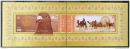 Sultanate Of Oman 2008 Arab Postal Day MNH Sheetlet - Joint Issue Between Teh Arab Countries - Dove, Camels - Oman