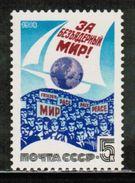 RU 1988 MI 5836 - Unused Stamps