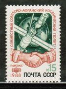 RU 1988 MI 5866 - Unused Stamps