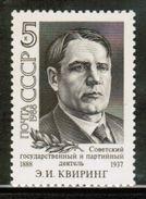 RU 1988 MI 5868 - Unused Stamps