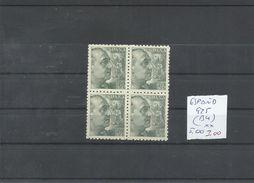 ESPAÑA EDIFIL 925 (BLOQUE DE 4 SELLOS)   MNH  ** - 1931-50 Nuevos & Fijasellos