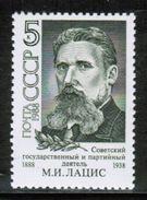 RU 1988 MI 5893 - Unused Stamps