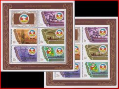Burundi BL 0123/123A**  Pays Des Grands Lacs  MNH - 1990-99: Ungebraucht