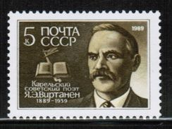 RU 1989 MI 5919 - 1923-1991 URSS