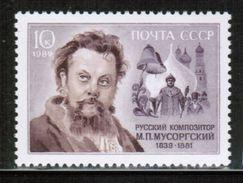 RU 1989 MI 5928 - 1923-1991 URSS