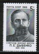 RU 1989 MI 5929 - 1923-1991 USSR