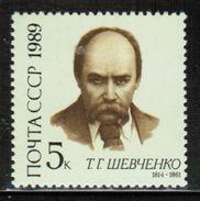RU 1989 MI 5930 - Unused Stamps