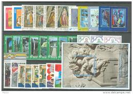 Vaticano 1995 Annata Completa/Complete Year MNH/** - Vaticano
