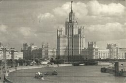 Mosca (Russia, URSS, CCCP) Moscow, Multi-Storey House On Kotelnicheskaya Embankment - Russia