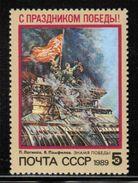 RU 1989 MI 5941 - Unused Stamps