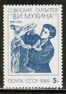RU1989 MI 5962 - Unused Stamps