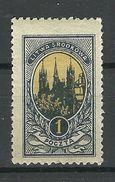 Mittellitauen Central Lithuania 1921 Michel 34 A * - Lituanie