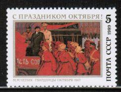 RU 1989 MI 5991 - Unused Stamps