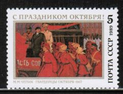RU 1989 MI 5991 - 1923-1991 URSS