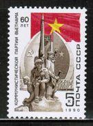 RU 1990 MI 6061 - Unused Stamps