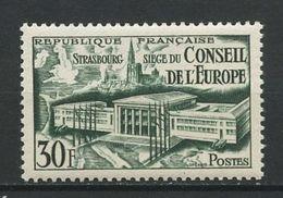 FRANCE 1951  N° 923 ** Neuf  MNH  Superbe  Cote  9.50 € Réunion Conseil De L' Europe Strasbourg Cathédrale Siège - France